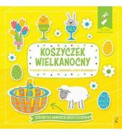 Rain Maker, deszczownica, instrument muzyczny | Plan Toys®
